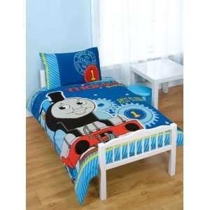 Friend Express Panel Junior Cot Bed Duvet Quilt Cover Set Home