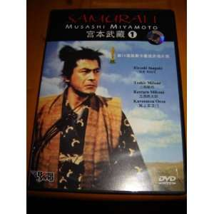 Free DVD / Audio: Japanese / Subtitle: English, Chinese / Actors