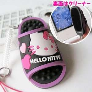 Sanrio Hello Kitty Mini Sandal Puppet Cleaner Cell Phone Charm (Purple