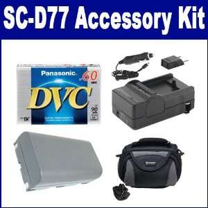 Samsung SC D77 Camcorder Accessory Kit includes SDC 26