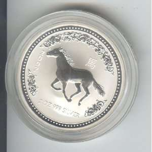 2002 AUSTRALIAN 2 OUNCE SILVER HORSE 2 DOLLAR COIN Everything Else
