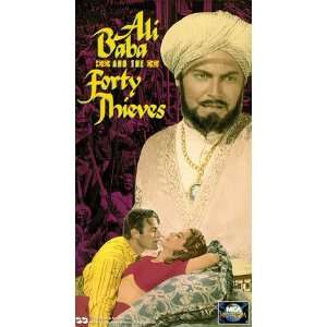 Ali Baba & The 40 Thieves [VHS]: Maria Montez, Jon Hall