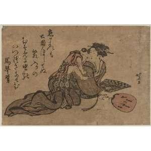 Hahaoya ni umanori suru yoji:  Home & Kitchen