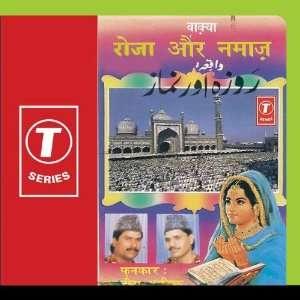 Waqya Roza Aur Namaaz: Music