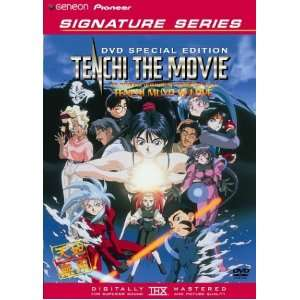 Tenchi The Movie   Tenchi Muyo! In Love (Geneon Signature