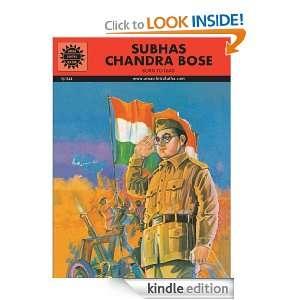 Subhas Chandra Bose: Anant Pai:  Kindle Store