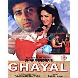 Ghayal Raj Babbar, Sunny Deol, Amrish Puri, Meenakshi