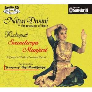 NatyaDwani Kuchupudi Soundarya Manjari ACD: Uma