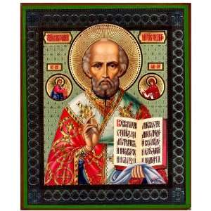 St Nicholas the Wonderworker, Orthodox Icon