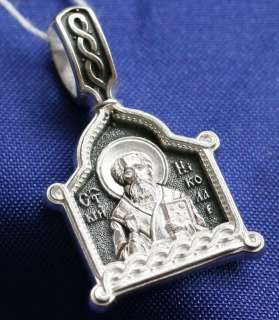 ORTHODOX ICON CROSS PENDAN   ST. NICHOLAS WONDERWORKER