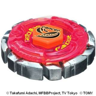 BEYBLADE Metal Fusion BB 55 Dark Cancer Booster Pack